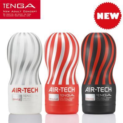 Cốc âm đạo giả Tenga Air tech