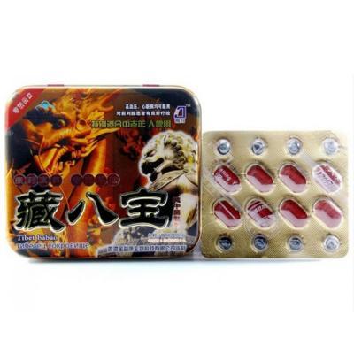 Mua Thuốc tăng cường dương thảo dược Tibet Babao rồng nâu